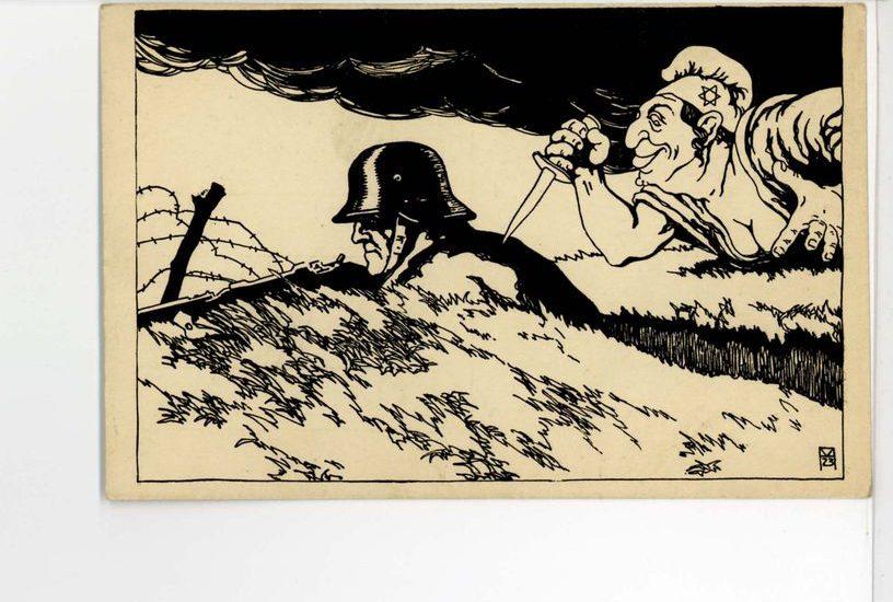 La légende du «coup de couteau dans le dos» attribue la défaite allemande à un complot associant communistes, Juifs et républicains. Arbeiter Zeitung (Wenen), 16-03-1919. Paris, coll. Silvain